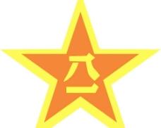 中国人民解放军八一军徽图片