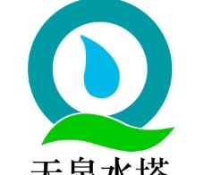 中山天泉水塔公司LOGO