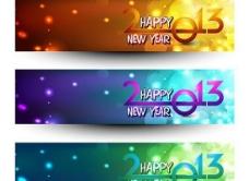 2013新年banner矢量素材