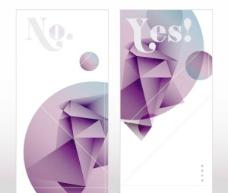 立体海报背景设计