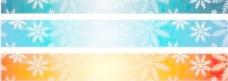 圣诞节banner背景728X90
