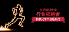 790海报banner
