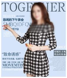 淘宝美女杂志封面图片免费下载
