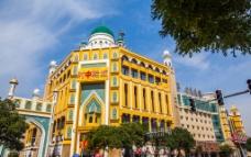 伊斯兰风情街图片