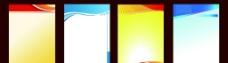 制度展板模板图片