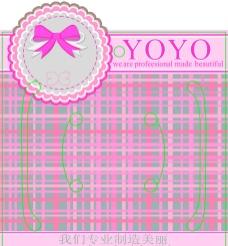 yoyo口罩卡图片
