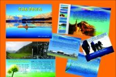 西藏旅游招商图片