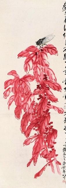 秋色斑斓图片