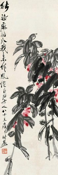 科学三年级下册凤仙花手抄报展示