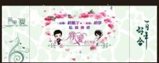 婚礼舞台背景图片