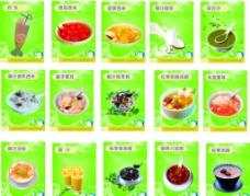 甜品工坊菜单海报设计图片