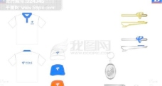 中国电信完全VIS 矢量CDR文件 VI设计 VI宝典 AI格式应用部分 宣传系统