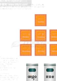 爱国者VIS 矢量CDR文件 VI设计 VI宝典 环境系统