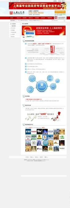 金融网站内页图片