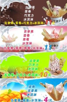 冰淇淋店灯片图片