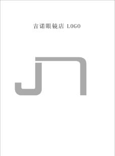 吉诺眼镜店LOGO设计图片