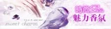 淘宝天猫化妆品海报图片