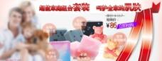 淘宝护肤品促销海报图片