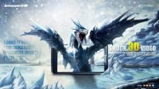 冰雪背景  3D手机游戏