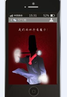 厨师的魔力手机APP界面