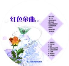 CD设计图片