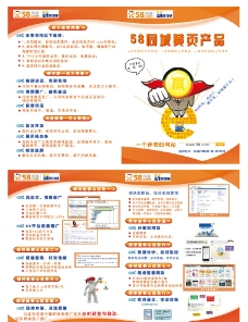 黄页1图片免费下载,黄页1设计素材大全,黄页1模板下载