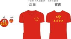 衬衫设计 西餐厅图片