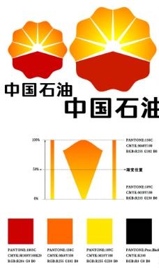 中石油标志图片免费下载,中石油标志设计素材大全,中