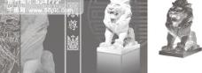 cdr格式 中国石狮子 书籍装帧 封面设计