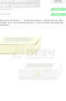 康桥大酒店VIS 矢量CDR文件 VI设计 VI宝典 (应用系统)b3