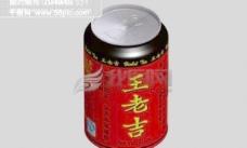 3Dmax模型-易拉罐