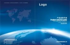 科技封面图片