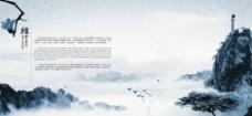 中国风 企业展板图片