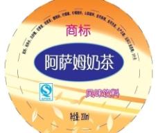 阿萨姆奶茶图片