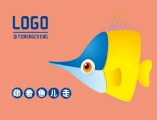魚 小魚 熱帶魚圖片
