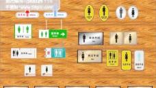 科室牌模板