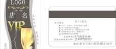 竖型会员卡CDR