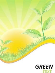 绿色环保概念矢量素材
