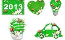 绿色环保元素