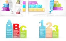 彩色3选项标签