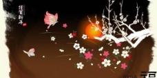 2009春节谨贺新年贺卡psd分层模板