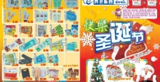 超市圣诞节dm彩页psd分层模板