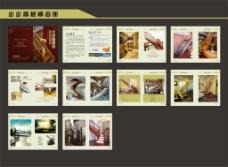步步高楼梯画册原创设计