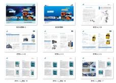 机械制造企业画册