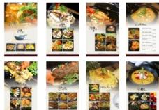 餐饮画册图片