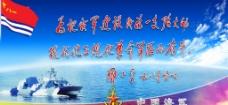 邓小平海军题词图片
