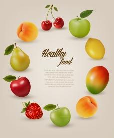 水果边框背景