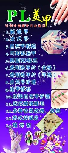 春节过年汽车大灯促销宣传海报图片