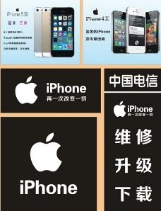 苹果智能手机广告
