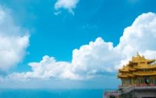 君山云海图片